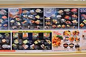 201409日本大阪-大起水產迴轉壽司:大阪大起水產14.jpg