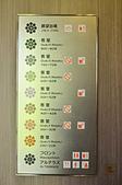 201605日本高山-Alpina溫泉飯店:飛彈高山Alpina溫泉飯店69.jpg