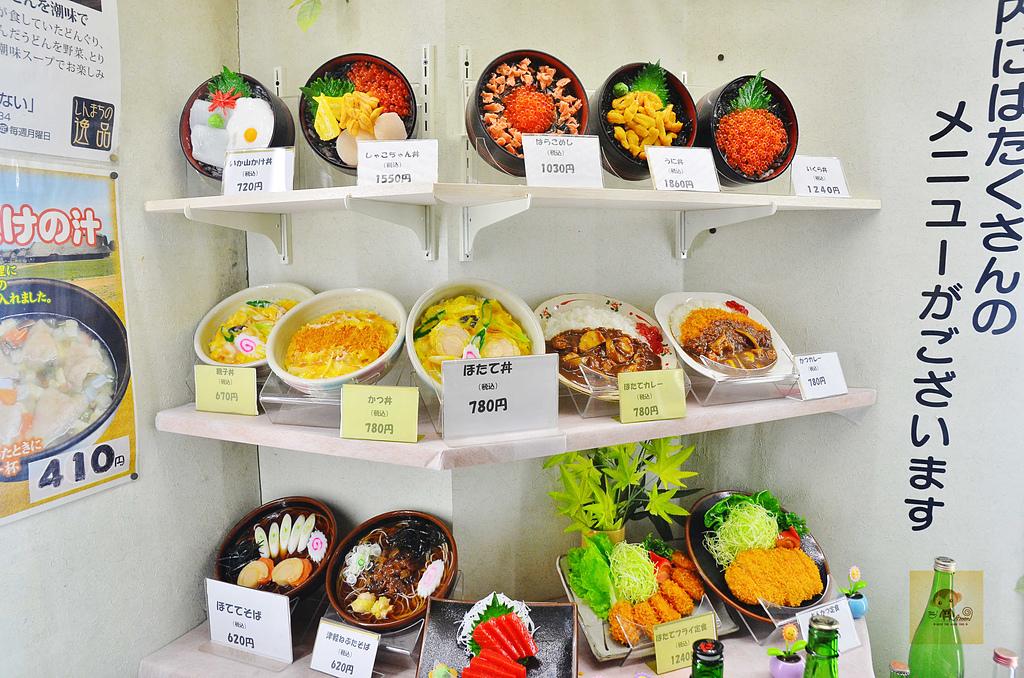 201504日本青森- お食事処おさない :日本青森お食事処おさない02.jpg