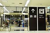 201611日本東京-SKYLNE:日本東京SKYLINE23.jpg