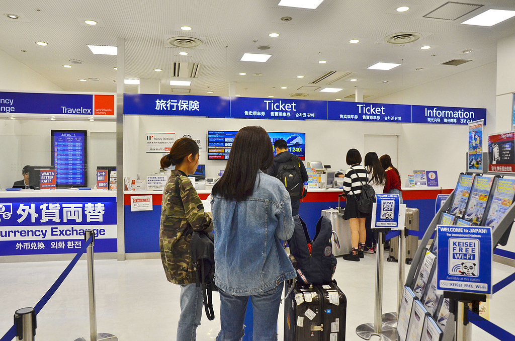 201611日本東京-SKYLNE:日本東京SKYLINE24.jpg