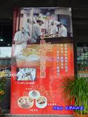 201303台中-程上海湯包:程上海15.jpg