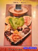 201311台中-松花江東北酸菜白肉鍋:松花江酸菜白肉鍋26.jpg