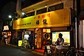 201409日本京都-豚涮涮鍋英:豚涮涮鍋英28.jpg