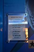 201412台北-清翼居設計旅店:清翼居27.jpg