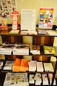 201403日本大阪-難波花園飯店:大阪難波花園飯店25.jpg