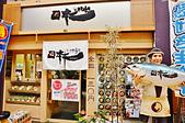 201604日本大阪-磯丸水產:日本大阪磯丸水產14.jpg