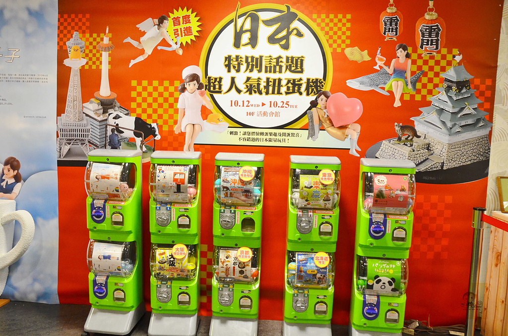 201610台中-新光三越日本展:台中新光三越日本展79.jpg