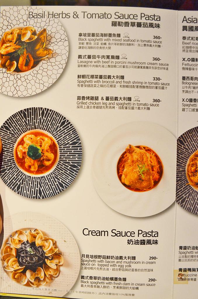 201703台北-宮都拉主題義式餐廳:宮都拉義式主題餐廳54.jpg
