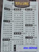 201303台中-程上海湯包:程上海17.jpg