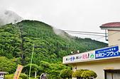 201606日本大分-別府纜車:日本大分別府纜車03.jpg