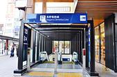 201511日本長野-太陽道飯店:日本長野太陽道飯店74.jpg