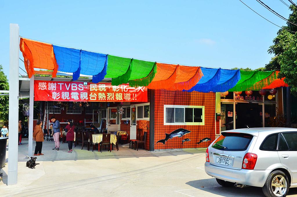 201502彰化-沙里仙鱘龍魚餐廳:沙里仙06.jpg