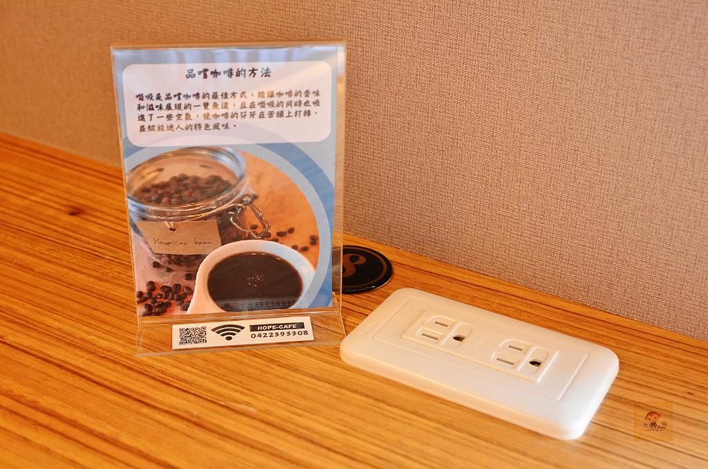 201504台中-荷波咖啡:荷波咖啡65.jpg