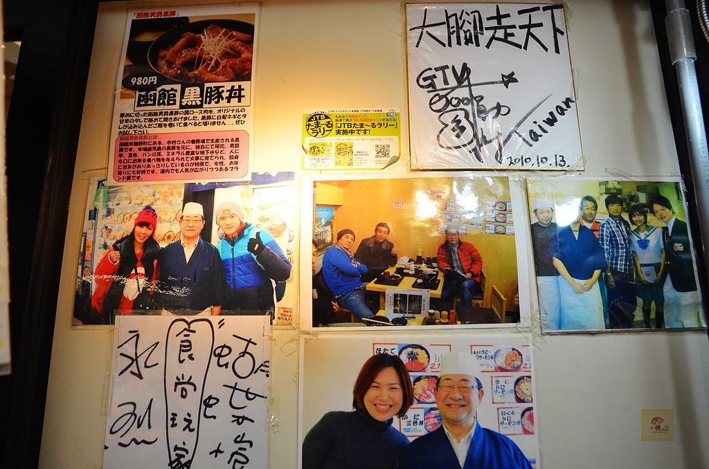 201505日本函館-惠比壽食堂:函館惠比壽食堂11.jpg