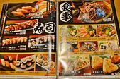 201611日本東京-上野豐丸水產:日本東京上野豐丸水產09.jpg