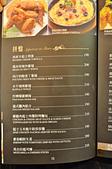 201410台中-札卡餐酒館:札卡餐酒館07.jpg