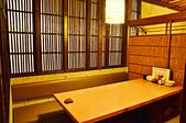 201604日本名古屋-風來坊:日本名古屋風來坊21.jpg