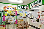 201606日本大分-別府纜車:日本大分別府纜車07.jpg