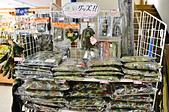 201511日本宮城-松島南部屋:日本宮城松島南部屋26.jpg