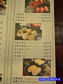 201311台中-串町居酒屋:串町居酒屋15.jpg