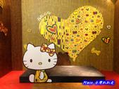 201406台北-百變凱蒂貓展:凱蒂貓展08.jpg