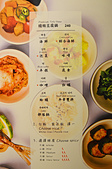 201504台北-飯饌韓式料理:飯饌韓式料理52.jpg