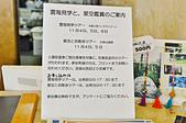 201612日本長野-上諏訪車站飯店:上諏訪車站飯店11.jpg