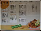玉米田義式餐廳:P26.jpg