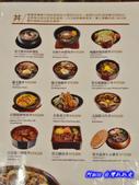 201312台中-大漁丼壽司:大漁丼壽司44.jpg