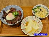 201402嘉義-隱燃燒肉丼食堂:隱燃燒肉丼食堂08.jpg