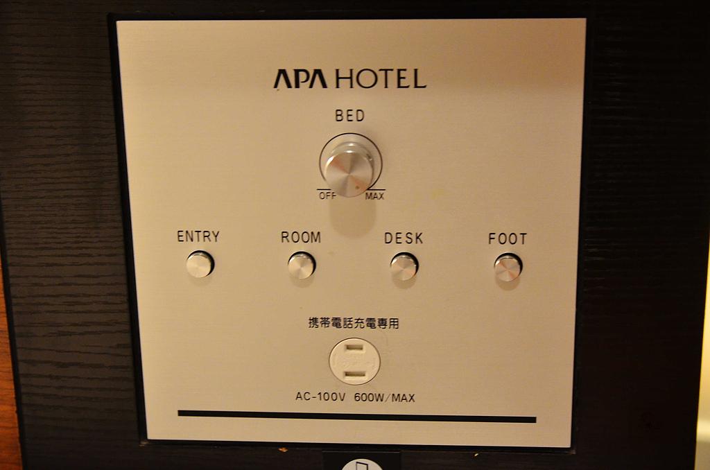 201505日本輕井澤-APA飯店:輕井澤APA飯店24.jpg