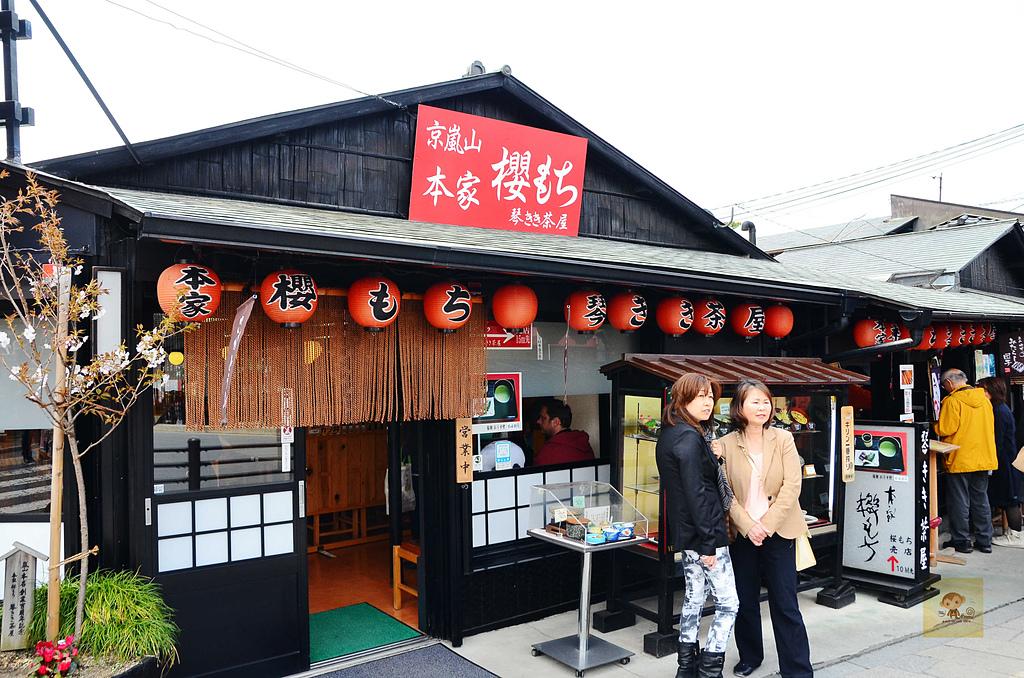 201404日本京都-琴きき茶屋:日本京都琴きき茶屋23.jpg