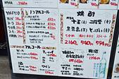 201606日本大分-魚市魚座:日本大分魚市魚座03.jpg