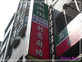 玉米田義式餐廳:P27.jpg
