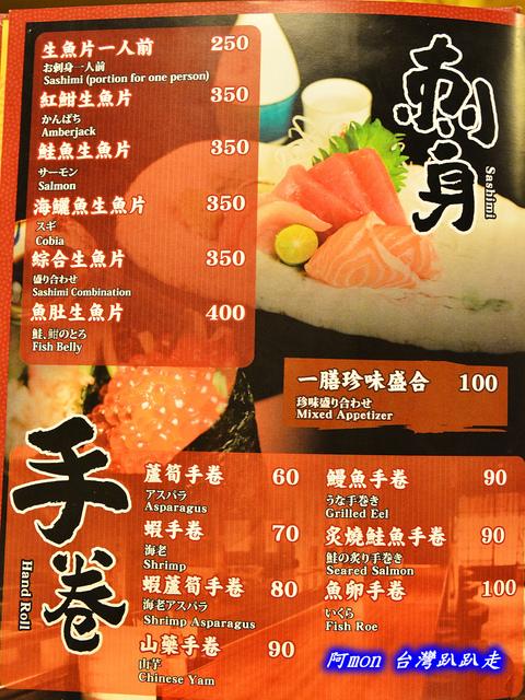 1032381198 l - 【台中西區】一膳食堂~台中知名鰻魚飯店開新分店,還有賣生魚片、串燒、關東煮,近SOGO百貨或