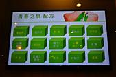 201501台北-益曼中醫診所:益曼中醫21.jpg