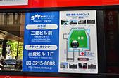201505日本東京-skybus觀光巴士:觀光巴士08.jpg
