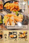 201506台中-樹太老東海店:樹太老42.jpg