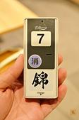 201505日本輕井澤- らーめん錦 濃烈雞白湯:錦濃烈雞白湯17.jpg