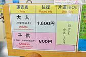 201606日本大分-別府纜車:日本大分別府纜車09.jpg