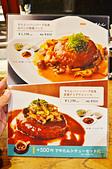 201510日本仙台-伊達の牛たん本舗:仙台伊達の牛たん本舗30.jpg