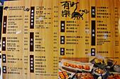 201702台中-山鯨燒肉:山鯨燒肉11.jpg