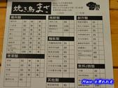 201310台中-MASA日本串燒燒鳥:日式串燒燒鳥03.jpg