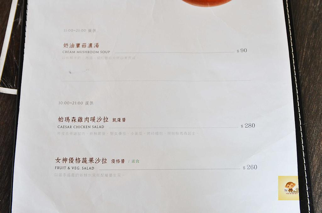 201408台中-樂昂咖啡2店:樂昂2店02.jpg