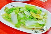 201411屏東琉球-達新海鮮餐廳:達新海鮮餐廳08.jpg