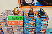 201510台北-麥坎納鞋子特賣會:麥肯納26.jpg