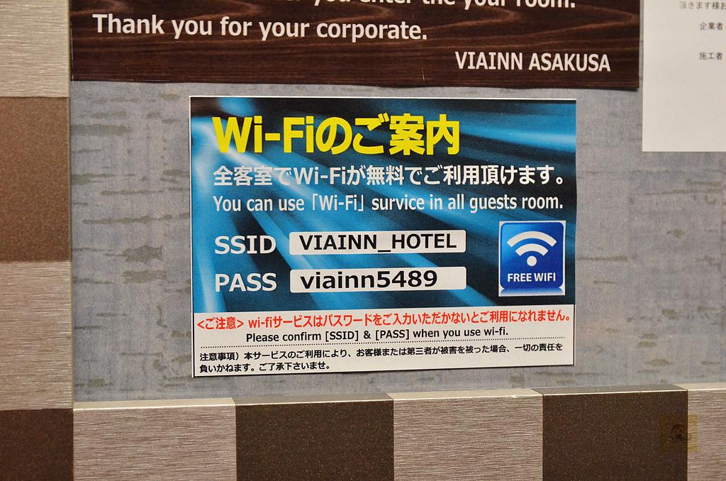 201511日本東京-VIAINN淺草飯店:日本東京VIAINN淺草27.jpg