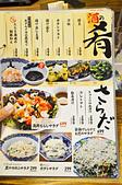 201604日本大阪-磯丸水產:日本大阪磯丸水產43.jpg