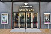 201609台中-老虎城威秀gold clss:台中老虎城威秀Gold class02.jpg